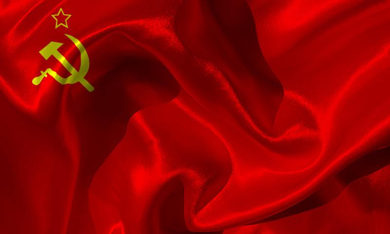 Портал СССР - Советский Человек